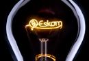 Eskom stage 2 load shedding on Tuesday